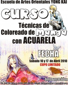 afiche-curso-de-coloreado-con-acuarela-1