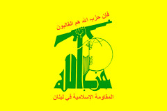 bandera_of_Hezbollah_svg