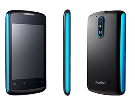 El Huawei Evolución II de Movilnet fue el teléfono inteligente de