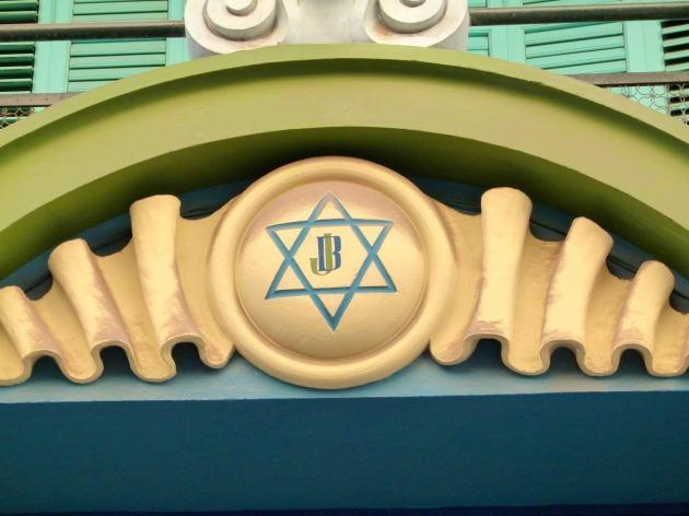 Una de las fincas m s singulares de la valencia modernista for Decoracion casa judia